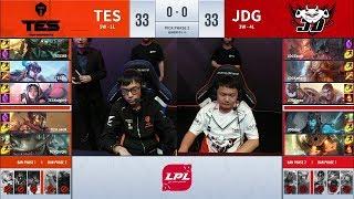 LPL夏季賽 第6週 TES vs JDG 1