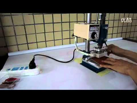 How To Use Manua Hot Foil Stamping Machine Print Leather
