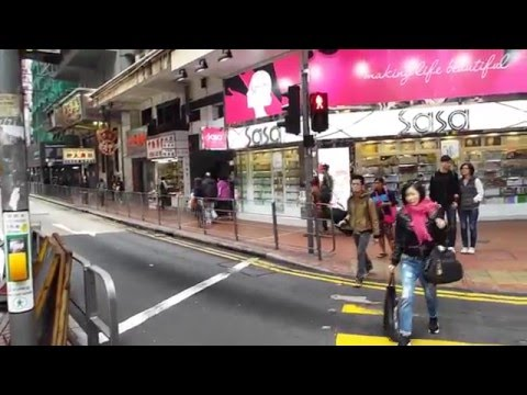 Hong Kong - Causeway Bay - Times Square - Bowlington Rd