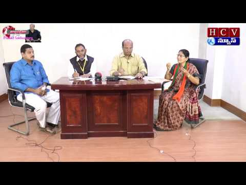 Live Discussion on A.P Special Status  in HCV
