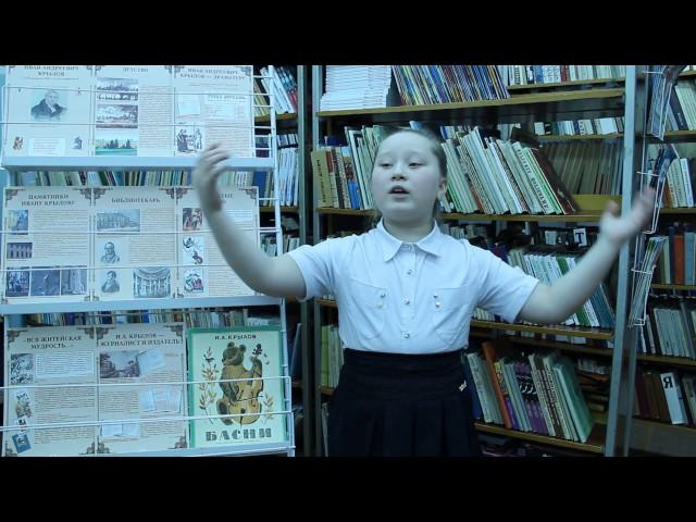 Изображение предпросмотра прочтения – ЛилияКотельникова читает произведение «Ворона и Лисица» И.А.Крылова