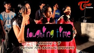 Laughing Time   Tuition For Backlog Students   Episode 7   by Ravi Ganjam   #TeluguComedyWebSeries