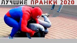 ЛУЧШИЕ РОЗЫГРЫШИ И ПРАНКИ 2020 ПОДБОРКА РОЗЫГРЫШЕЙ Беларусь