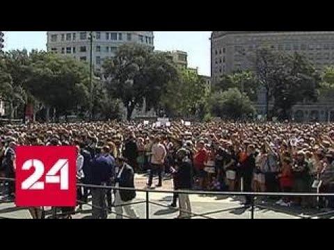 Испания почтила память убитых минутой молчания