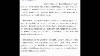 真木よう子、離婚 元俳優・片山怜雄さんと6年10か月でピリオド 片山怜雄 検索動画 23