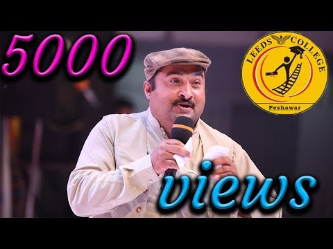 Uzair Sherpao   Comedy   LEEDS Group of Colleges Peshawar   Annual Gathering 2018