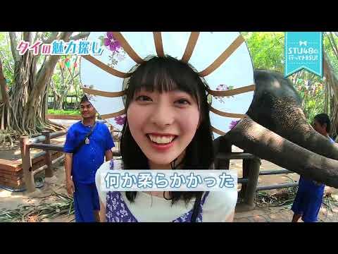 SSTU48から誕生した女子旅ユニット「Charming Trip」のメンバーたちが瀬戸内の様々な町の魅力を発見!