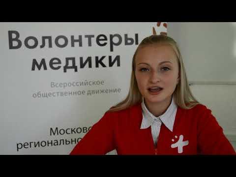 """Информационный вебинар №2 """"Туберкулез и курение"""""""
