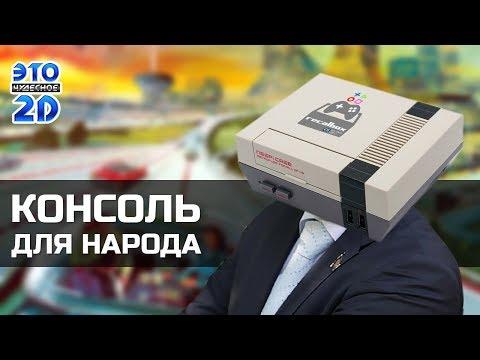 Антикризисный РЕТРОкомбаин RECALBOX 💥ЭЧ2D #87💥