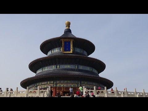 หอฟ้าเทียนถาน (Temple of Heaven, Beijing)