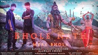 Bholenath Mera Bhola | Motion Poster | Baawale Chore | Full song on 21st dec