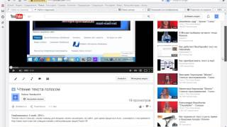 Добавить видео joomla на сайт