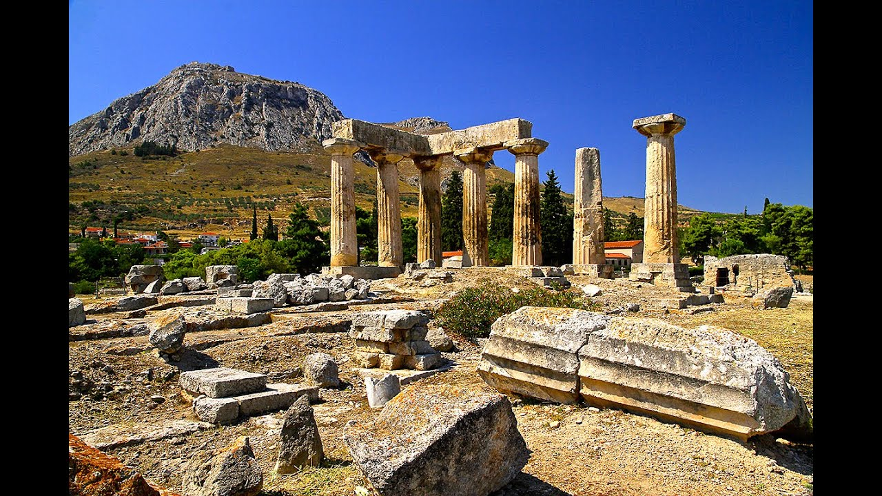 Greek Sites