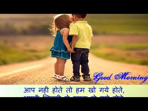 Good Morning SMS, Hindi,  Shayari, Video, Download, Hd, Images, Messages, New, 2017, Pic, Wallpaper,