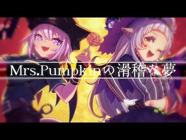 シオン 紫 咲