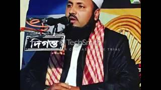 Moulana Hilal Ahmed Boruna 2017 Video