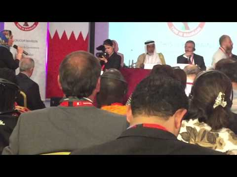 This is Bahrain conference Paris
