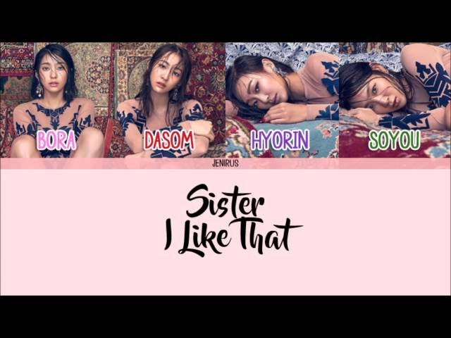 Sistar - I Like That [Eng/Rom/Han] Picture + Color Coded Lyrics