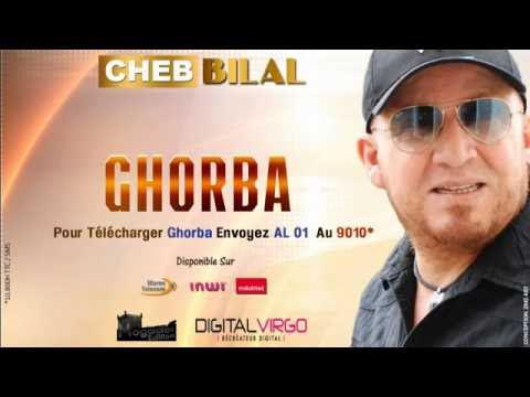 Cheb Bilal 2014