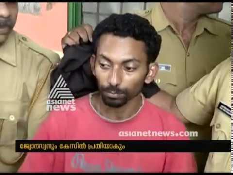 Kambakakkanam Family Murder : പ്രതി സ്ത്രീകളുടെ മൃതദേഹം അപമാനിച്ചു