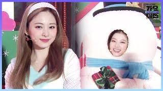 트와이스, 귀요미 눈사람 무대 <Merry & Happy>ㅣ2020 SBS 가요대전 in DAEGU(sbs 2020 K-Pop Awards)ㅣSBS ENTER.