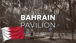 Bahrain Pavilion