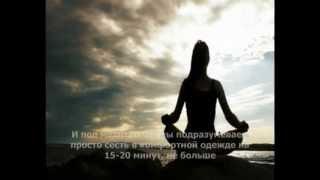 Объекты и ценность медитации (Russian subtitles).