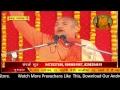Swami Vyasanand Ji Maharaj Live | Bhagalpur Satsang | 22/11/2018 Morning Session Mp3