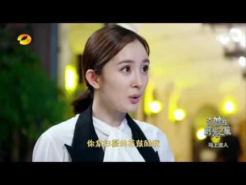 電視劇《親愛的翻譯官》 楊冪黃軒套路篇宣傳片 - YouTube