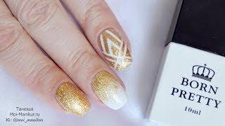 Бело золотой дизайн ногтей, маникюр. Gold & White Nail Art