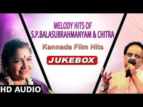 Melody Hits Of S P Balasubrahmanyam & Chitra | Kannada Film Hits|Kannada Hit Songs|SPB & Chitra Hits