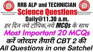 RRB ALP/TECH CBT 2 Important Science Questions