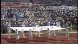 Seoul 1988 Opening Ceremony 03