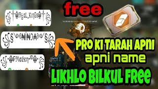 Download How To Create A Stylish Name Free Fire MP3, MKV