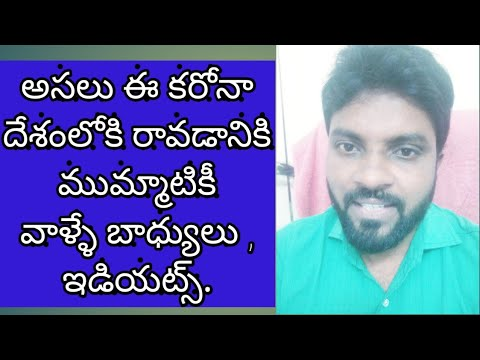 that-culture-in-india-invites-carona-literally|modi|ys-jagan|kcr|ameer|yuva-tv
