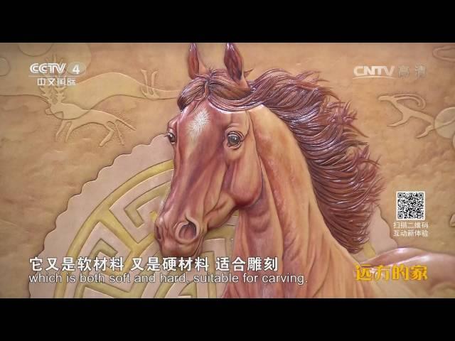 长城内外(164)访长城古道 赏天籁之声  【1080P】