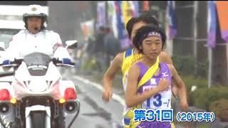 東日本女子駅伝 第31回大会