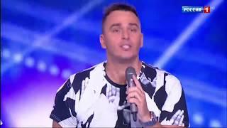Иванушки International - Миллионы огней / Субботний вечер