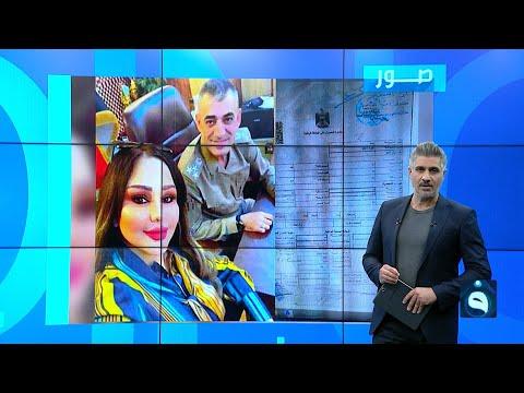 شهد الشمري تتسبب باحتجاز وسجن مدير الأحوال المدنية في الأعظمية