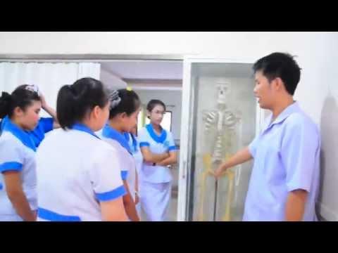 โรงเรียนนครพิงค์ไทยบริบาล เรียนผู้ช่วยพยาบาล เชียงใหม่