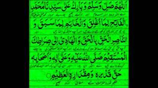 Salat al-Fatih | (x33) | composed by Sidi Abu Abdullah Mohammed al-Bakri Siddiqi r.a (d. 994/1585)