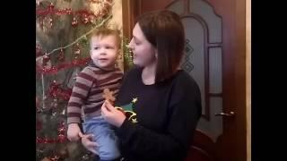 Ребенок 2 года читает стихотворение