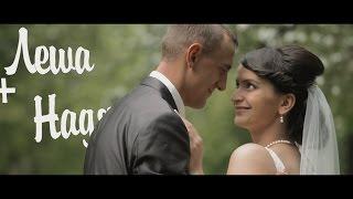 Леша и Надя клип