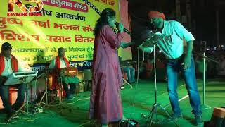 चाईत नोमी कीं शुभ अवस पे सूपर हिट विडीओ देखें  chest Patna ki video