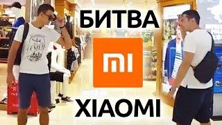 Фанаты Xiaomi Устроили