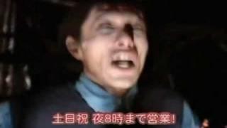 CM 1998 ナイロン100℃ 大倉孝二 澤田由紀子 小林高鹿 新谷真弓 Directed...
