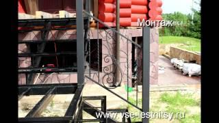 видео Каркас крыльца из металла: обзор