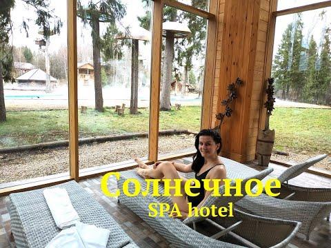 Стандарт 2020 | Парк Отель СПА Солнечный | Raise your standards