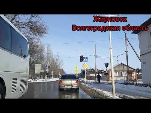 Жирновск. Улица Ленина. Волгоградская область 15.02.2020