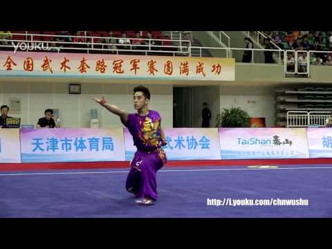 2016 China National Wushu Championships - Men's Longfist - 2nd Place - Chang Zhizhao (Gansu)